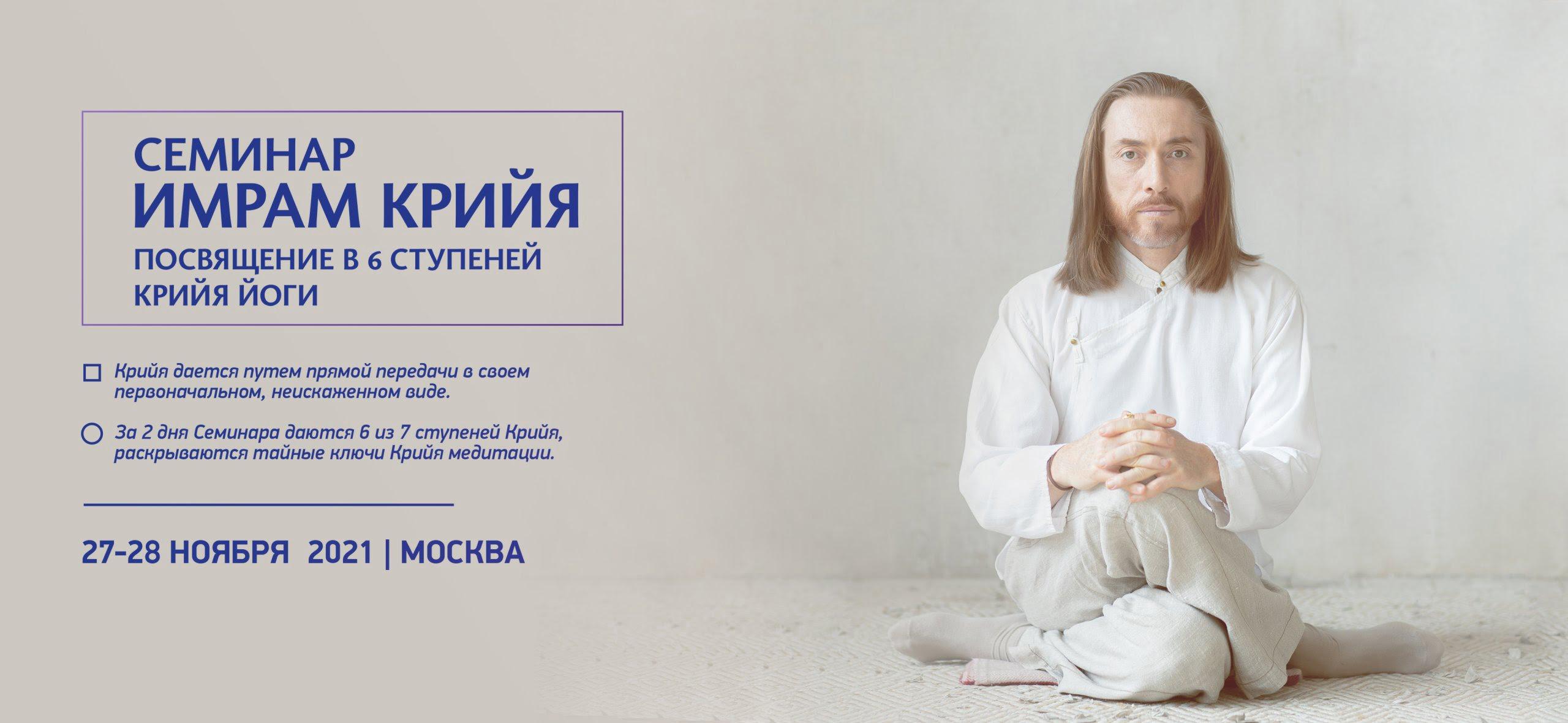 SeminarMoscow_desk